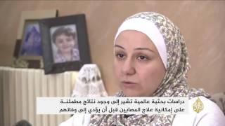 مرض الضمور العضلي الأكثر انتشارا في الأردن
