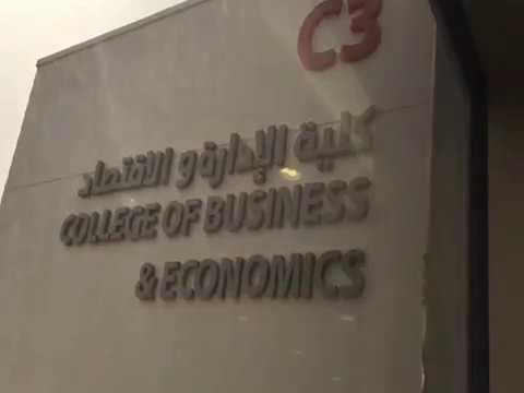 United Arab Emirates University Colleges