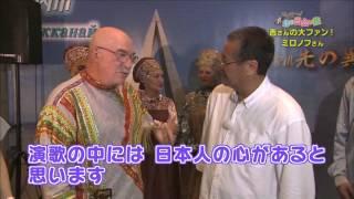 NHK「北の出会い旅」から.