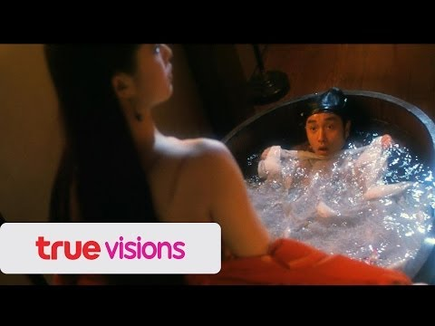 True Film Asia (CH.43) - A Chinese Ghost Story