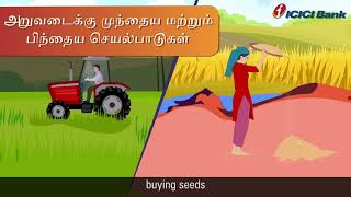 ICICI Bank Kisan Credit Card - Tamil