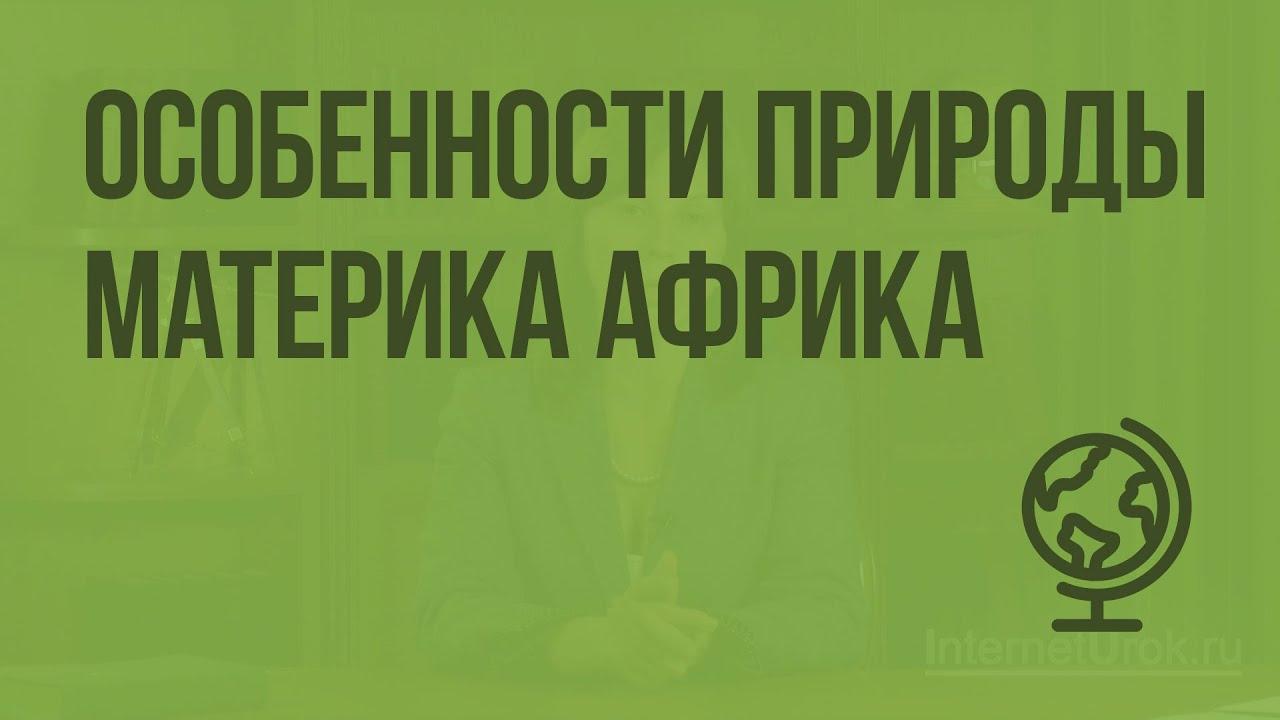 займ 3000000 рублей