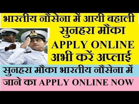 Indian Navy Recruitment 2017-18 for Chargeman,MTS Apply Online Now