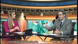 قرص کلسیم و ویتامین D دکتر فرهاد نصر چیمه Calcium and Vit D Pills Dr Farhad Nasr Chimeh