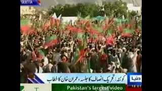 Imran Khan speaking Pashto