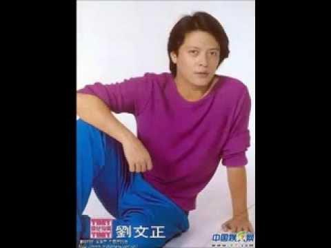 刘文正 - 媽媽 [Liu Wen Zheng - Mama] - 永恒的爱