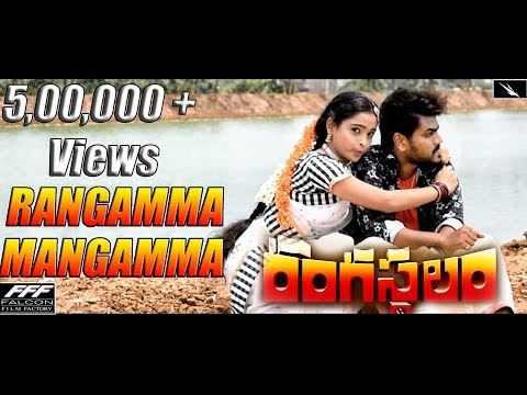 Rangamma mangamma full video song |...