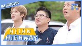 peace-insight-aha-travel-group-the-asian-highway-ep19
