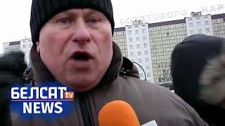 Абураны віцяблянін на сустрэчы «дармаедаў»: Лукашэнка, ты давёў народ