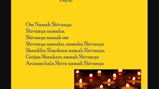 Om Namah Shivaya Mantram: Music by Krishna Das