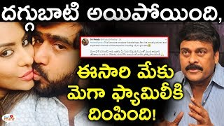 Sri Reddy Leaked About New Person Releated To M...