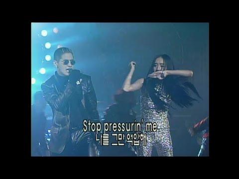 【TVPP】Lee Jung Hyun (AVA) - Scream(with Yoo Seung Jun), 스크림(with 유승준) @ 7 Big Singers Festival Live