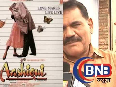 Aashiqui mushtaq khan interview comedy king