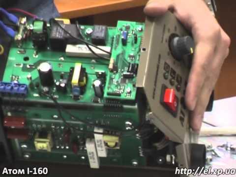 Сварочный инвертор Атом I-160