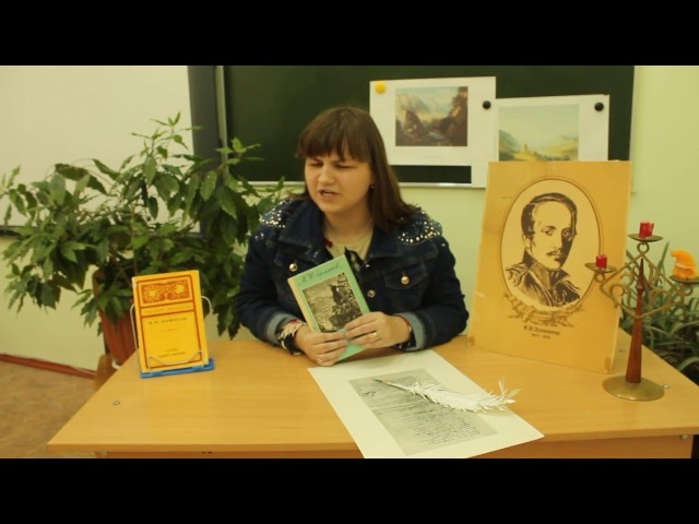 Изображение предпросмотра прочтения – ОксанаШилова читает произведение «Смерть поэта (Погиб поэт! Невольник чести…)» М.Ю.Лермонтова
