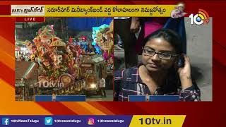 Ganesh Nimajjanam Shobha Yatra Live Updates 2019 From Tank Bund | Hyderabad  News