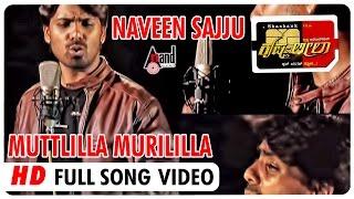 "Krishna-Leela | ""Muttlilla Murililla"" | Feat. Ajai Rao, Mayuri | Shashank | New Kannada"