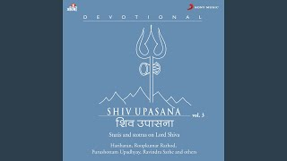 Cover images Chidananda Roopah Shivoham