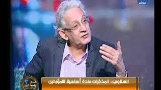الكاتب عبد الله السناوي : كتاب