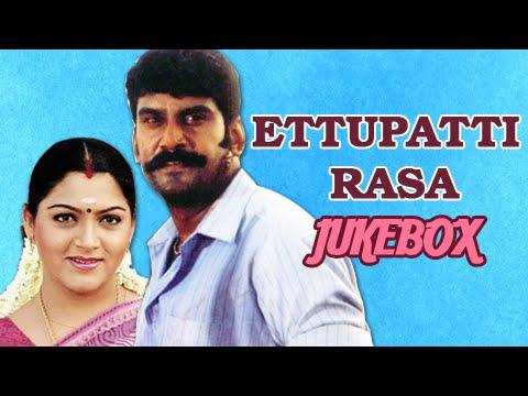 Ettupatti Raasa Video Songs Jukebox - Deva Songs - Napoleon, Kushboo, Urvashi - Tamil Songs
