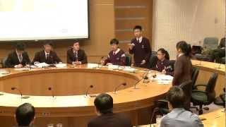 「亞太區域事務」全港中學辯論賽中文組總決賽