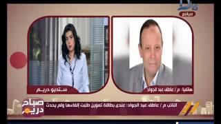فيديو.. برلماني: بطاقتي التموينية لا تزال سارية رغم مطالبتي بإلغائها