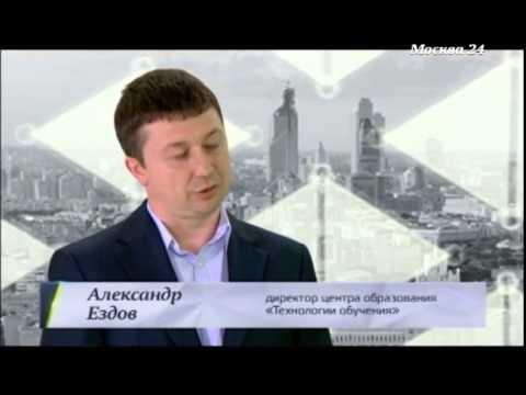 Дистанционная форма обучения в вузах Москвы - Радуга
