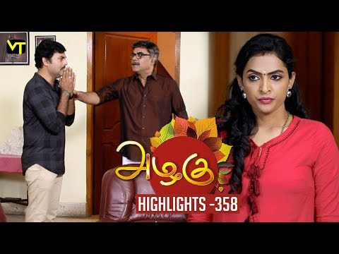 Azhagu Tamil Serial Episode 358 Highlights on Vision Time Tamil.   Azhagu is the story of a soft & kind-hearted woman's bonding with her husband & children. Do watch out for this beautiful family entertainer starring Revathy as Azhagu, Sruthi raj as Sudha, Thalaivasal Vijay, Mithra Kurian, Lokesh Baskaran & several others.  Stay tuned for more at: http://bit.ly/SubscribeVT  You can also find our shows at: http://bit.ly/YuppTVVisionTime  Cast: Revathy as Azhagu, Sruthi raj as Sudha, Thalaivasal Vijay, Mithra Kurian, Lokesh Baskaran & several others  For more updates,  Subscribe us on:  https://www.youtube.com/user/VisionTimeTamizh Like Us on:  https://www.facebook.com/visiontimeindia