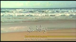 Bismillahillazi - Hazamin & Basmallah - Ustaz Amal