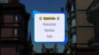 Sonic Generations - Gameplay - User video