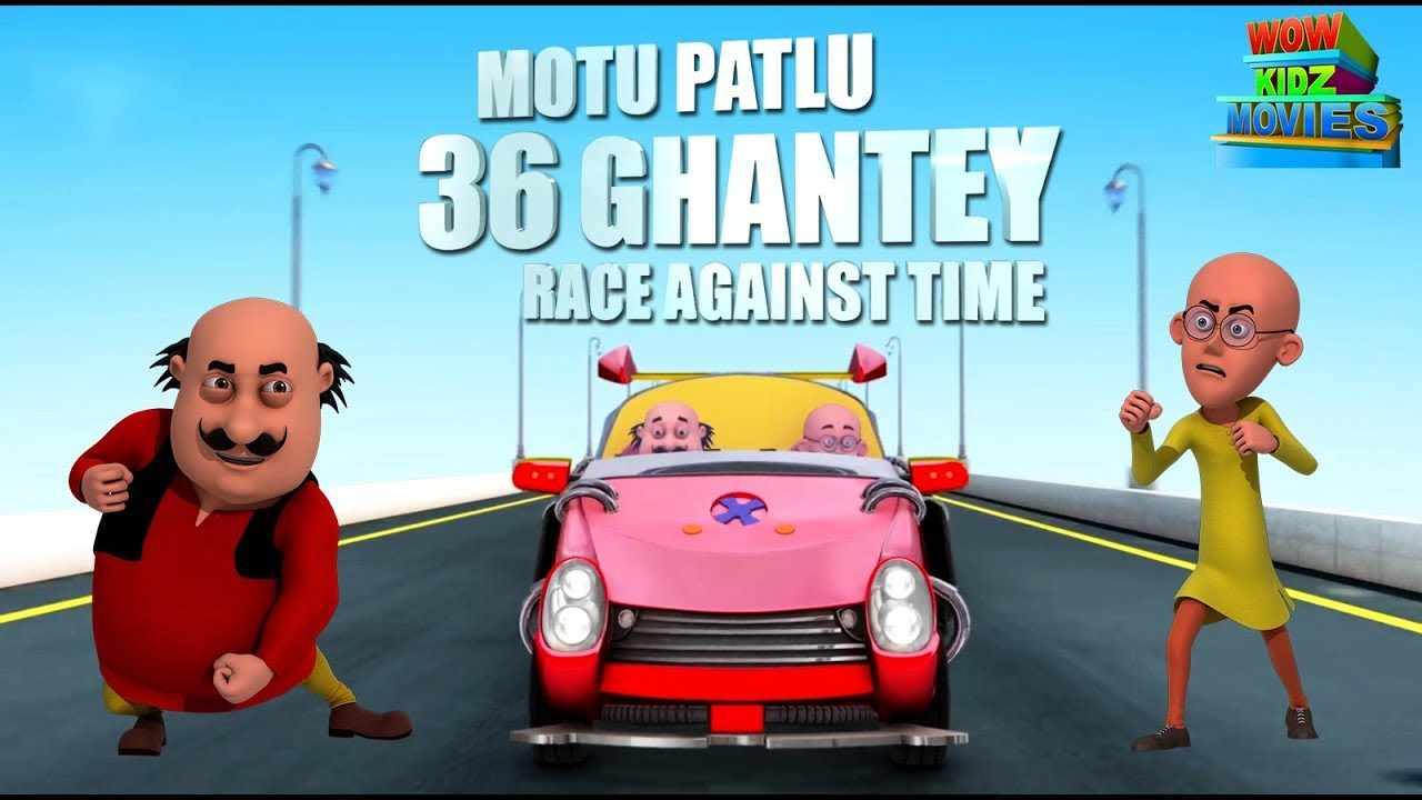 Download 36 Ghante Race Against Time - Motu Patlu | Most popular Movies For Kids | Movie | WowKidz Movies