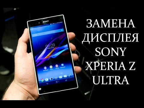 Разборка и замена дисплея Suny Xperia Z ULTRA \ Replacement Lcd Sony Z Ultra C6802 C6806 C6833
