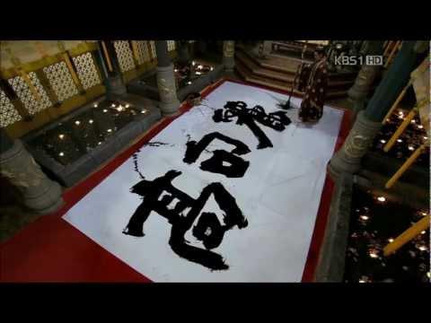 Kore Dram Açılış / Kwanggaeto Kralı (King Gwanggaeto the Great Opening) 1/2