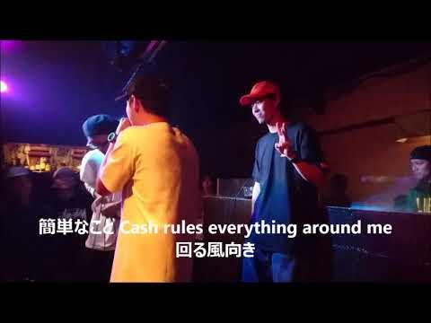 【字幕つき】延長戦キョンス vs Masa&トラヴィス・スットコ(凱旋MCバトルvol.1準決勝)2017.9.16