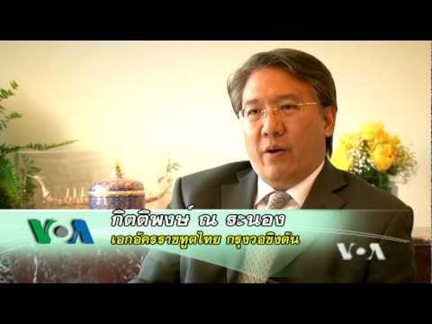 Thai Student  Work&Travel in USA#2 (VOA Thai)