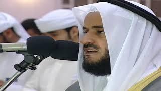 سورة الحج 1428هـ 2007م مشاري راشد العفاسي