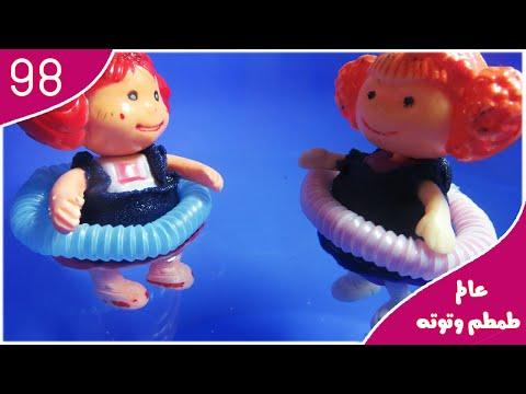 baby dolls on beach Baby Doll Swim and Beach Toys!