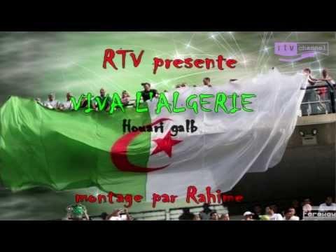 chanson VIVA L'ALGERIE 2013-Houari galb- + liens de telechargement