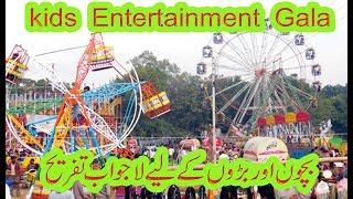 Kids Entertainment Gala / Fun Time /Family Festival /Kids fun /Game show/Food street