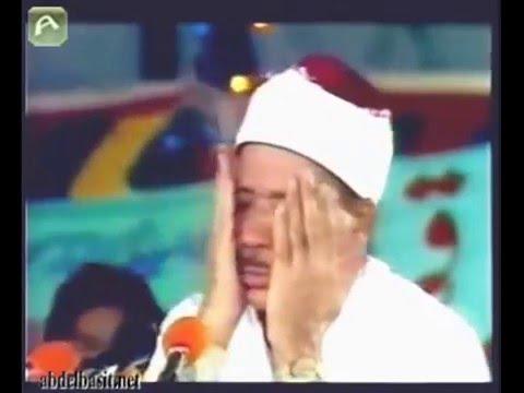 Qari Abdul Basit surah (maryam waqia duha) (1980)