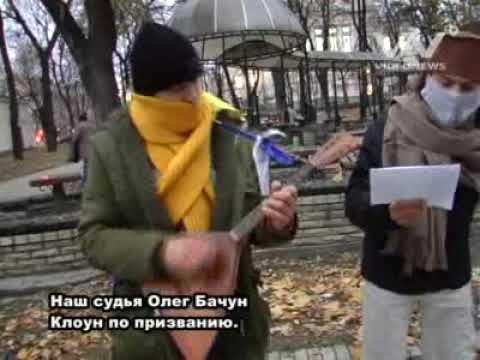 Дурдом в парке Шевченко