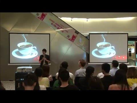 Christine Leang speaks at the Shanghai World Financial Center - May 27, 2015