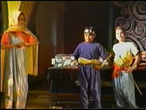 Center Stage 1993 - The Ramayana - San Francisco Day School
