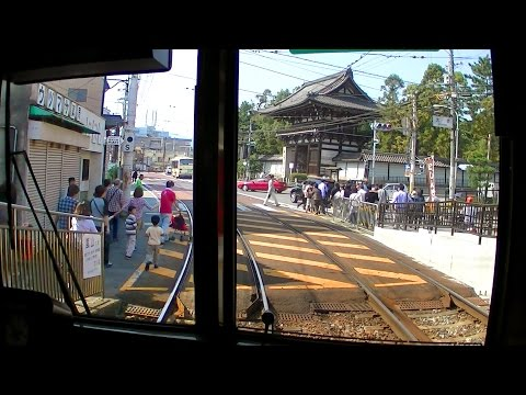 Cab Ride on Japanese Tram in Kyoto Randen