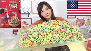 【MUKBANG】 American Colorful Cereal Ultra Tasty!! Froot Loops + 2L OF Milk [3Kg] 6083kcal[Use CC]