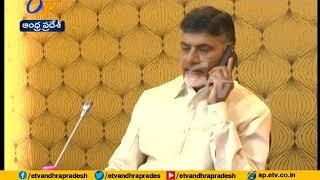 CM Chandrababu Calls Kerala CM Pinarayi Vijayan | Due to Worsened Rains