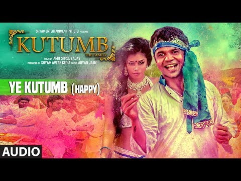 Ye Kutumb (Happy) Full Audio Song | Aloknath, Rajpal Yadav | Aryan Jaiin
