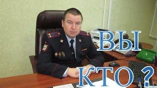 Беспредел начальника полиции Мосина В.В.!