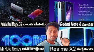 Tech News : Redmi Note 8, Nubia Red magic 3s, Mi Note Series, apple ipod || venkattechintelugu ||