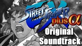 Street Fighter EX Plus Alpha Original Soundtrack | High Quality